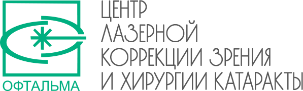 Центр лазерной коррекции зрения и хирургии катаракты